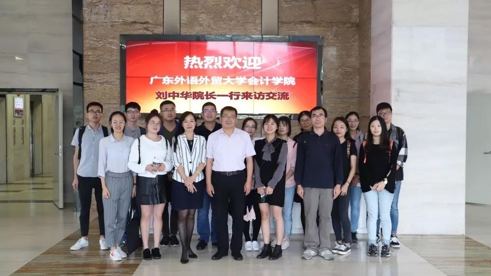 广东外语外贸大学会计学院刘中华院长一行莅临七喜孵化器参观交流