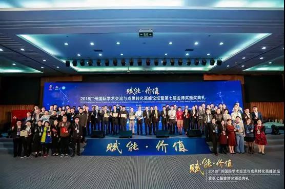 华端科技 | 第七届金博奖颁奖典礼-华端科技载誉而归