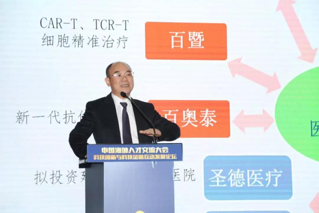 广州市中小企业科技金融服务周正式启动 今年广州科技企业贷款授信额超155亿